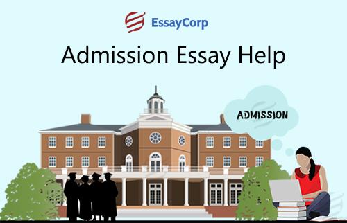 top college admissions essays